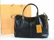 Брендовые женские сумки производства Гонконг во Владивостоке!