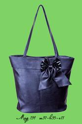 Женские сумки от производителя